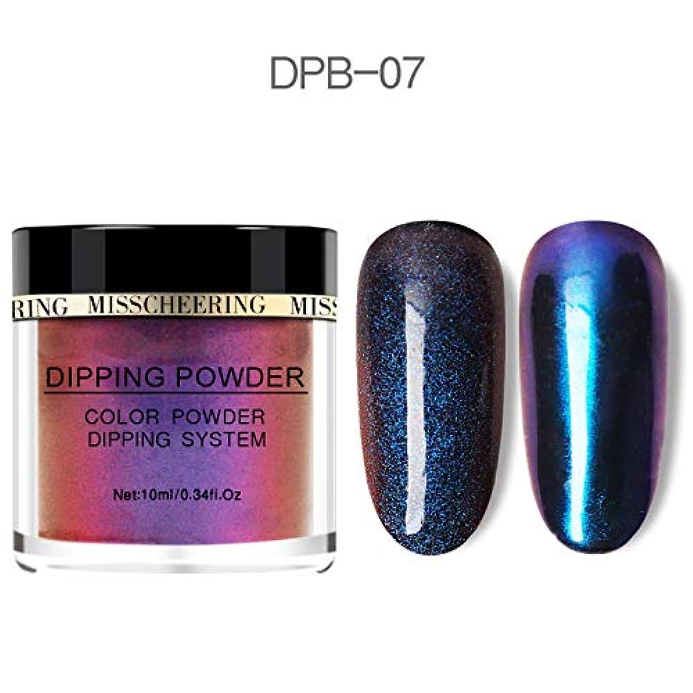 容量けん引アヒルChameleon Wetting Nail Powder Dipping Glitter Decoration Holographic Color Aurora Mirror Effect Neon Glitter Natural...