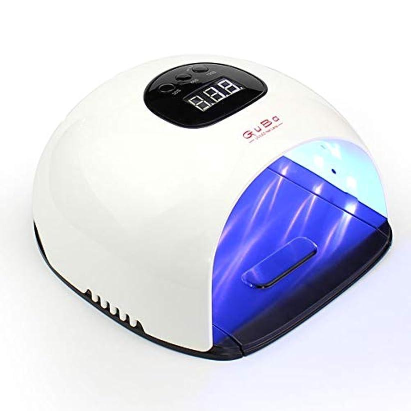 ネイルドライヤー - LEDマシン光線療法ネイルマシン48Wマルチタイムタイミング無痛モード36ランプビーズデジタル表示高速乾燥機