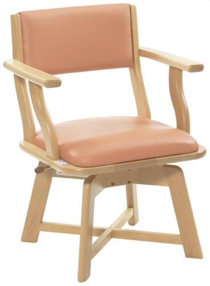 肘掛け椅子幹涙ハビナース ミールターン ML21-42(ザコウ420MM) オレンジ