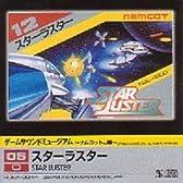 ゲームサウンドミュージアム ナムコット編 『05 スターラスター』 【8cmCD】
