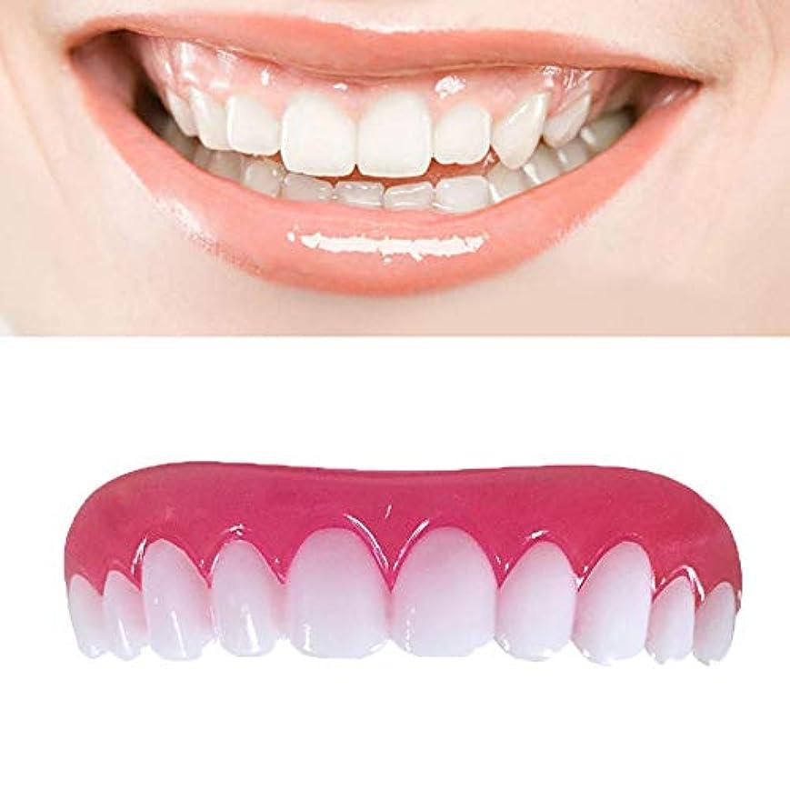 考えた起きている身元3枚の歯科用ベニヤフィットフィット歯トップ化粧ベニヤワンサイズすべての義歯接着剤歯偽歯笑顔