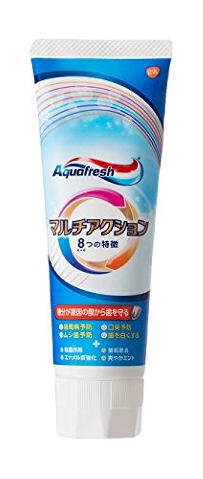 卵可能にする売り手アクアフレッシュ マルチアクション 140g (医薬部外品)