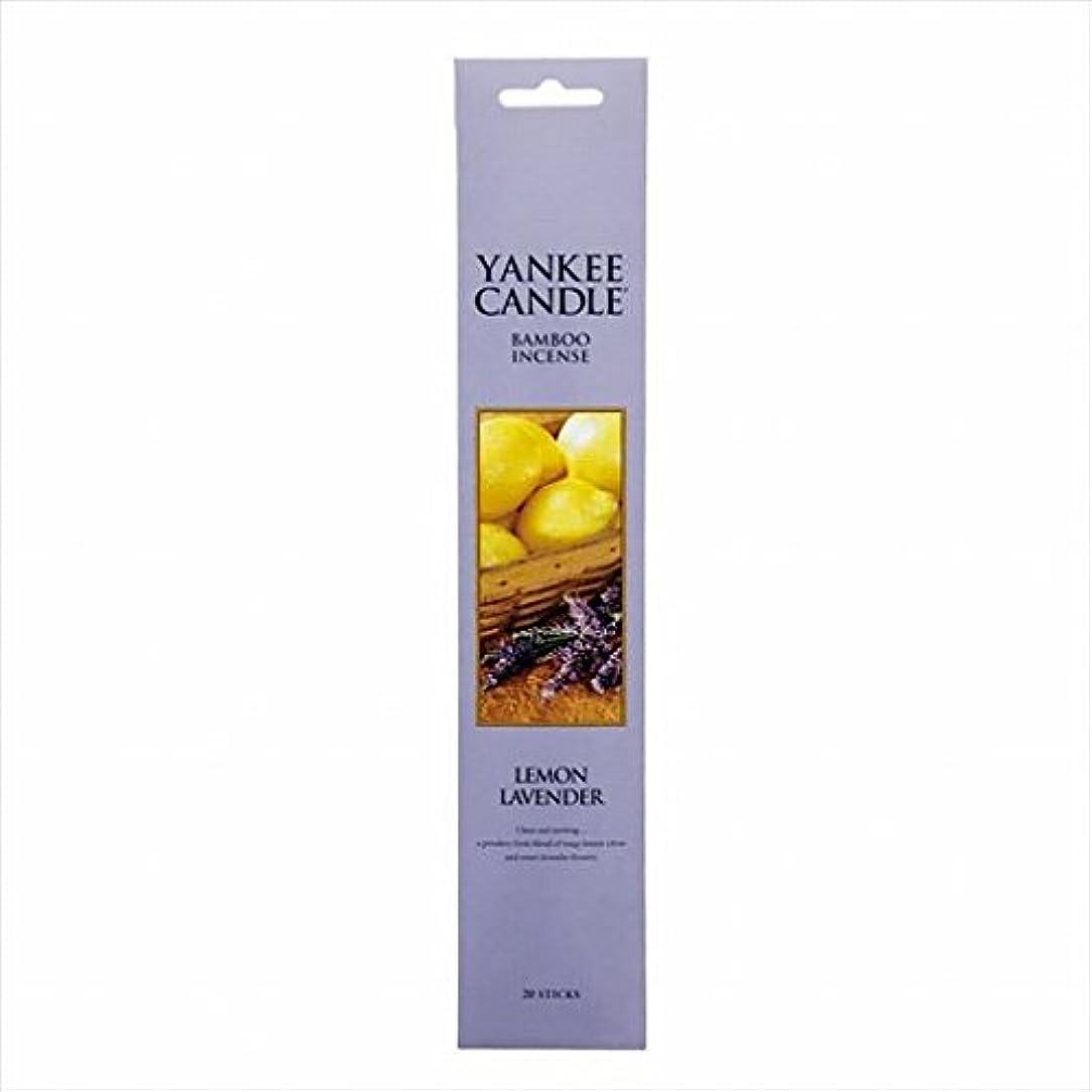 提供された家具加速度カメヤマキャンドル( kameyama candle ) YANKEE CANDLE バンブーインセンス 「 レモンラベンダー 」