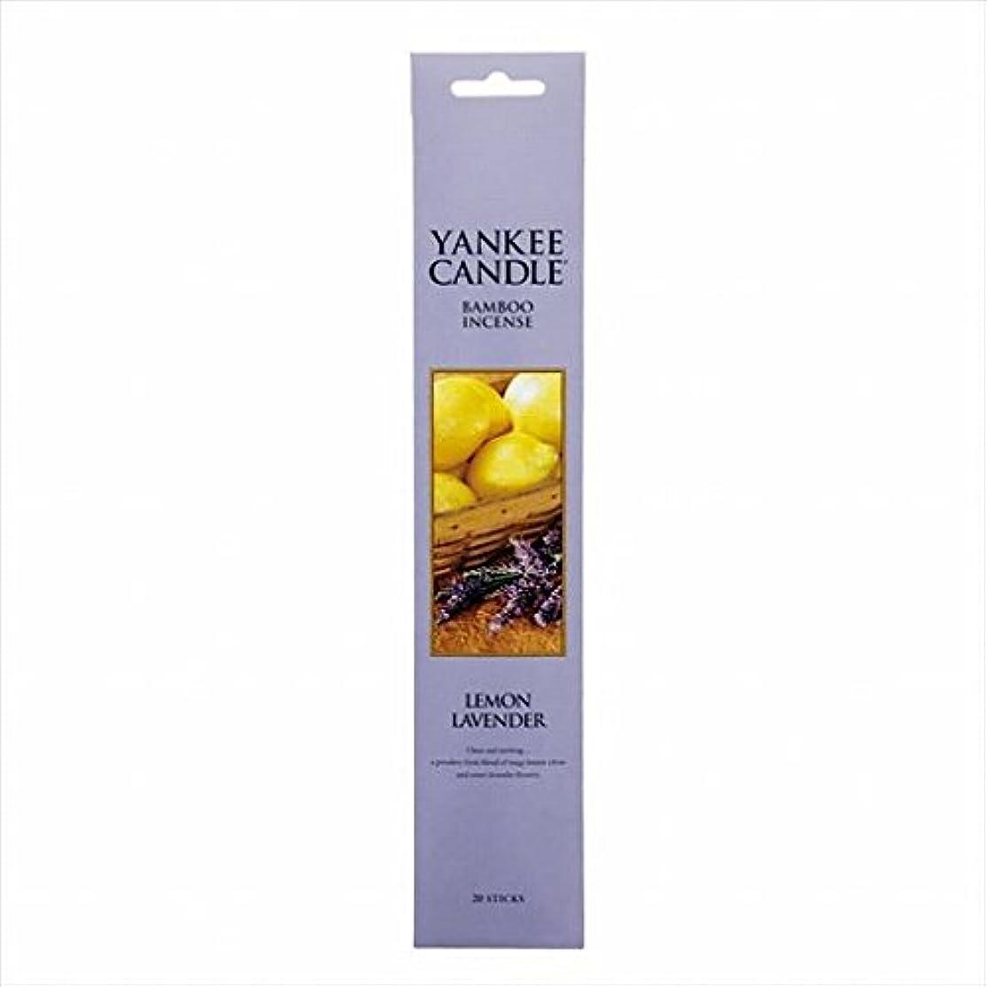 折り目強調する通りカメヤマキャンドル( kameyama candle ) YANKEE CANDLE バンブーインセンス 「 レモンラベンダー 」