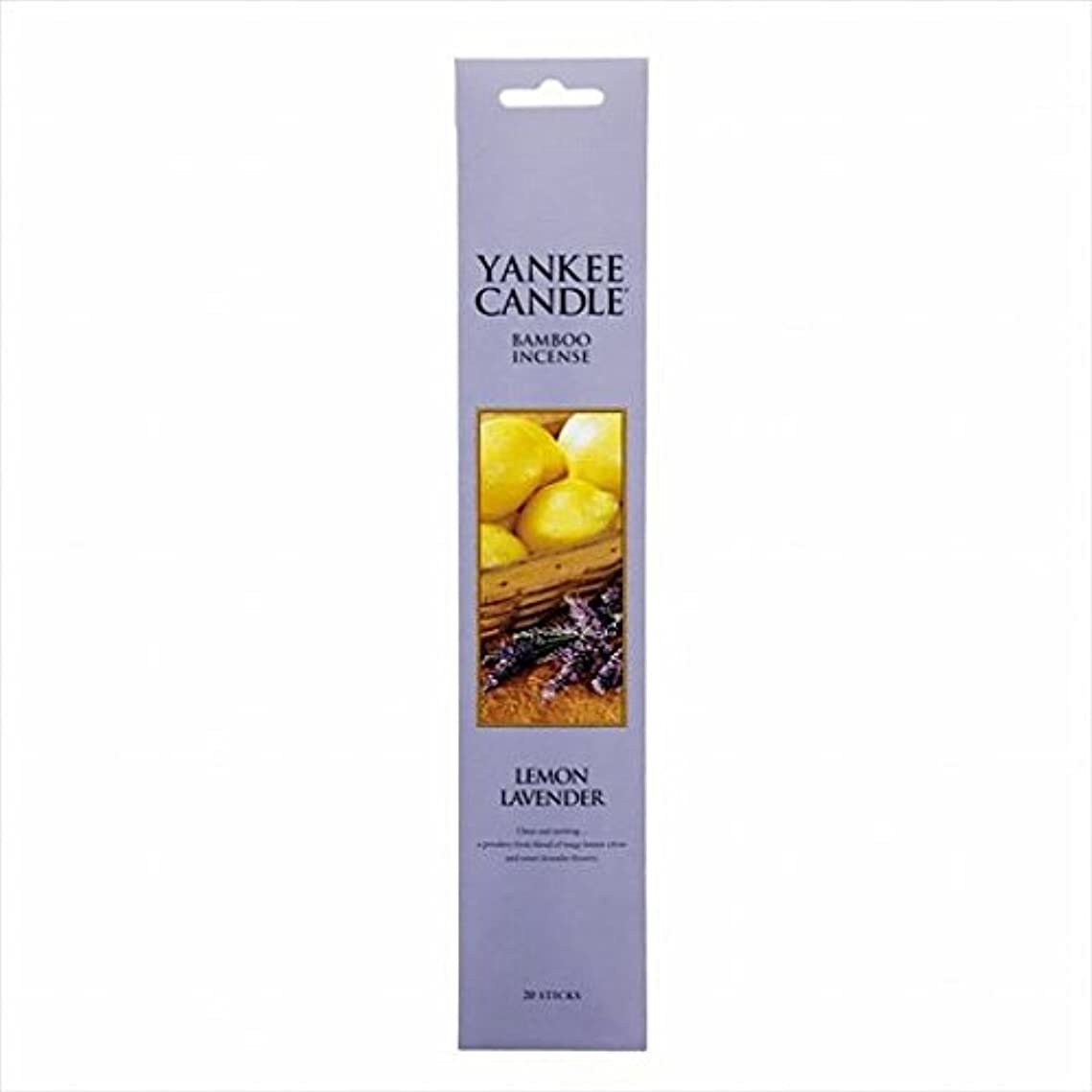 支払い助けて創始者カメヤマキャンドル( kameyama candle ) YANKEE CANDLE バンブーインセンス 「 レモンラベンダー 」