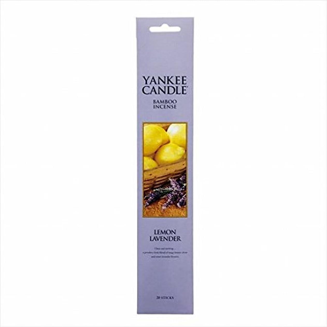 環境四面体に沿ってカメヤマキャンドル( kameyama candle ) YANKEE CANDLE バンブーインセンス 「 レモンラベンダー 」