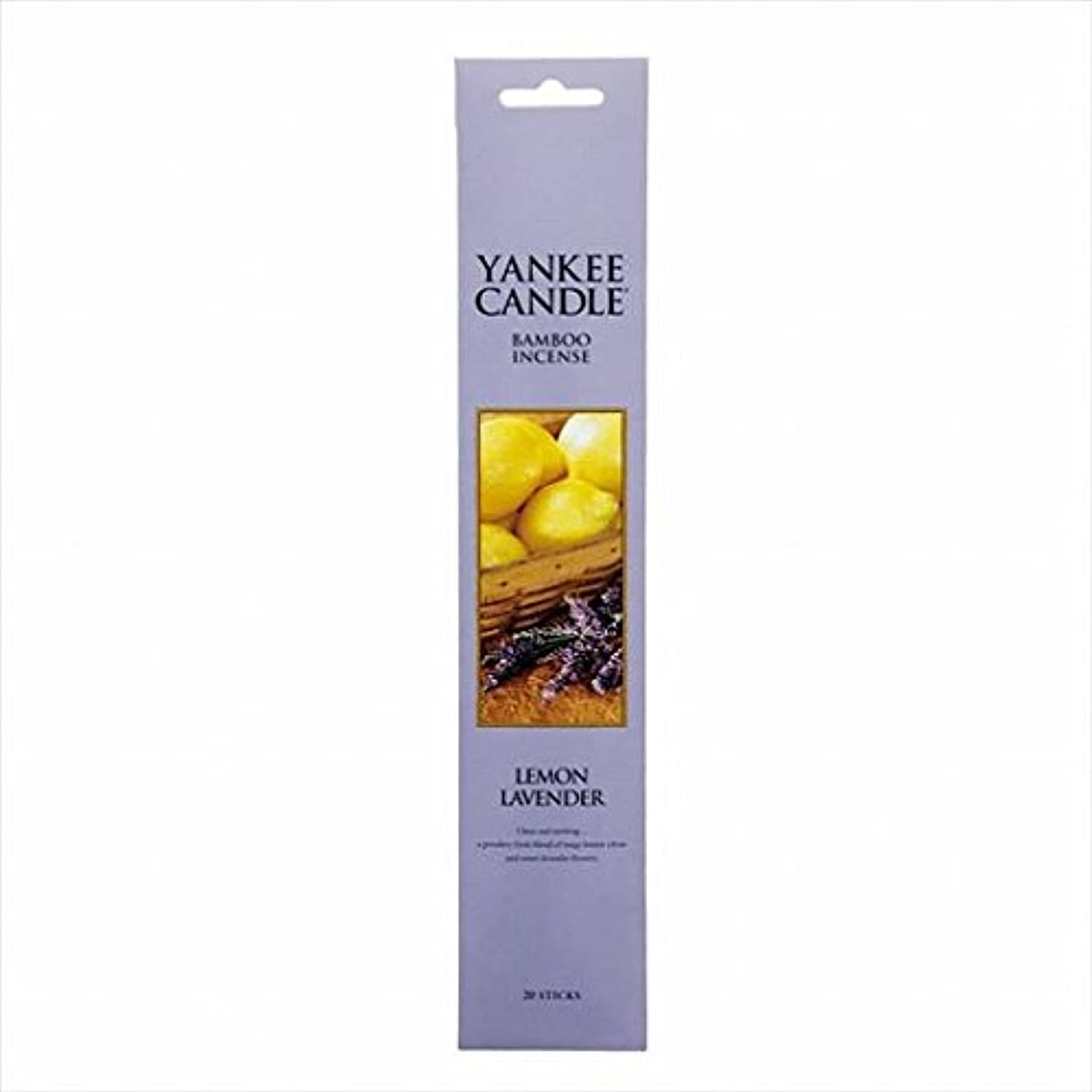 キリスト稚魚送信するカメヤマキャンドル( kameyama candle ) YANKEE CANDLE バンブーインセンス 「 レモンラベンダー 」