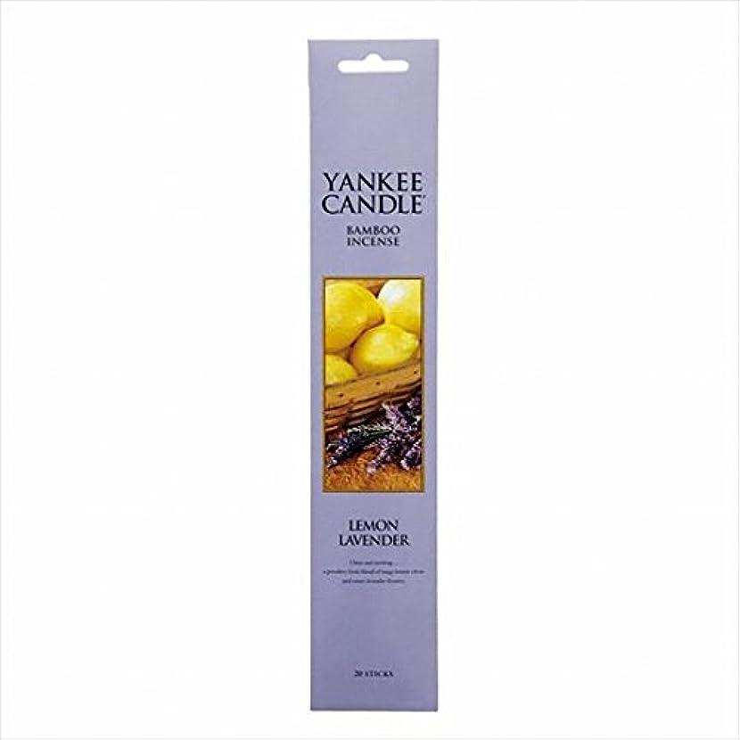 ラッドヤードキップリング証言教会カメヤマキャンドル( kameyama candle ) YANKEE CANDLE バンブーインセンス 「 レモンラベンダー 」