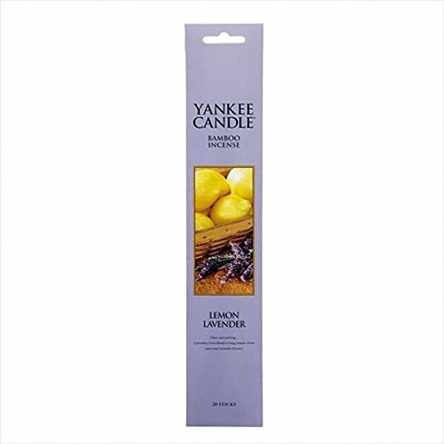 慢性的繊維鯨カメヤマキャンドル( kameyama candle ) YANKEE CANDLE バンブーインセンス 「 レモンラベンダー 」