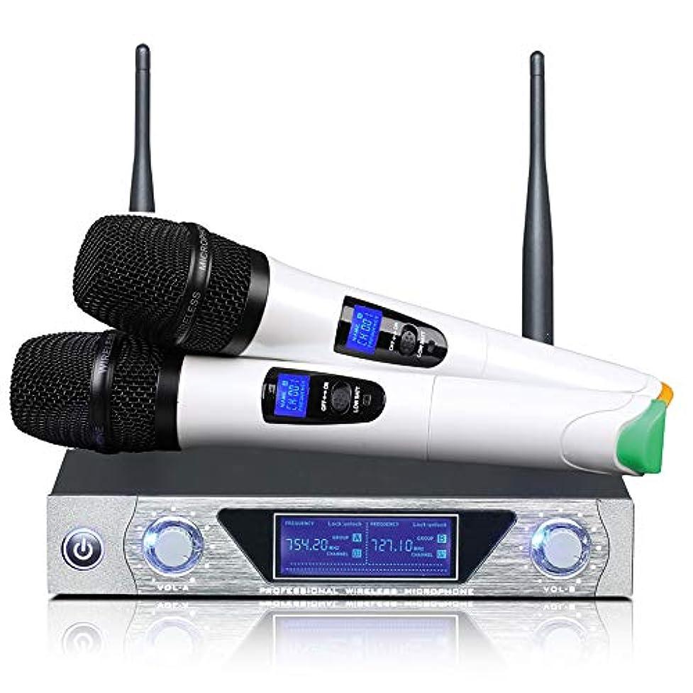 に関して債務マーベルRakuby ワイヤレスマイク ファインマイク 高音質 MU-868クラス 会議 カラオケマイク ホームパーティー用
