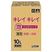 キレイキレイ薬用泡ハンドソープ10L 180-183