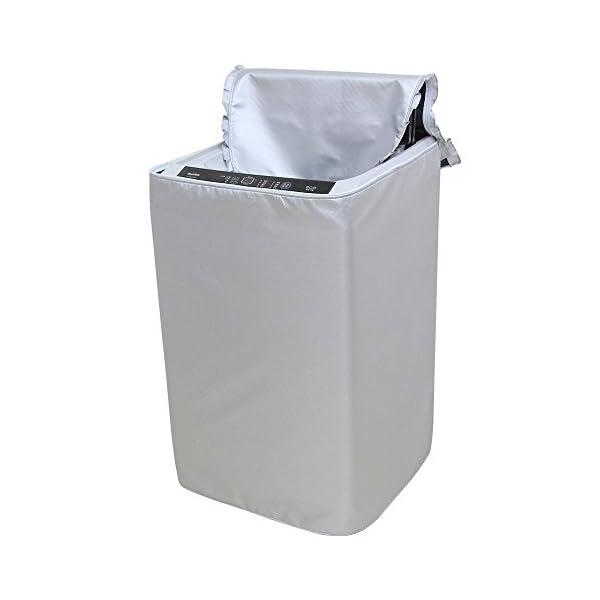 [Mr. You ]洗濯機カバー 生地アップグ...の紹介画像2