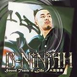 SOUND TRACK 4 LIFE~人生音楽~