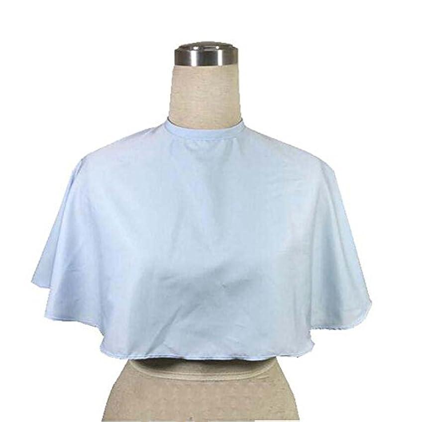 提供された高揚した免疫するビューティーサロンクライアントショートガウン防水着色色素ケープスモックベルト付き、ブルー