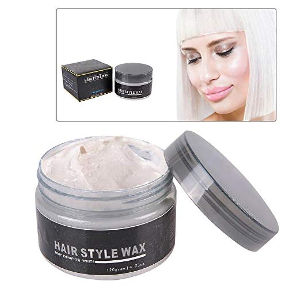 ピッチ工夫する部族使い捨ての新しいヘアカラーワックス、染毛剤の着色泥のヘアスタイルモデリングクリーム120グラム(ホワイト)