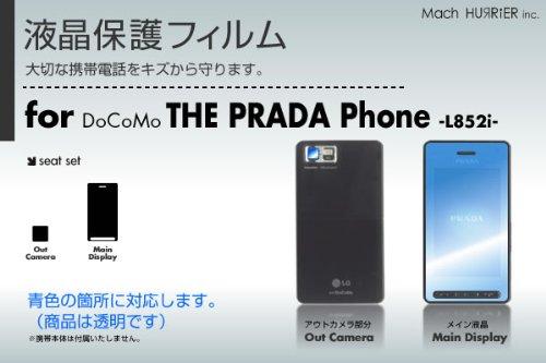 docomo THE PRADA Phone -L852i-...