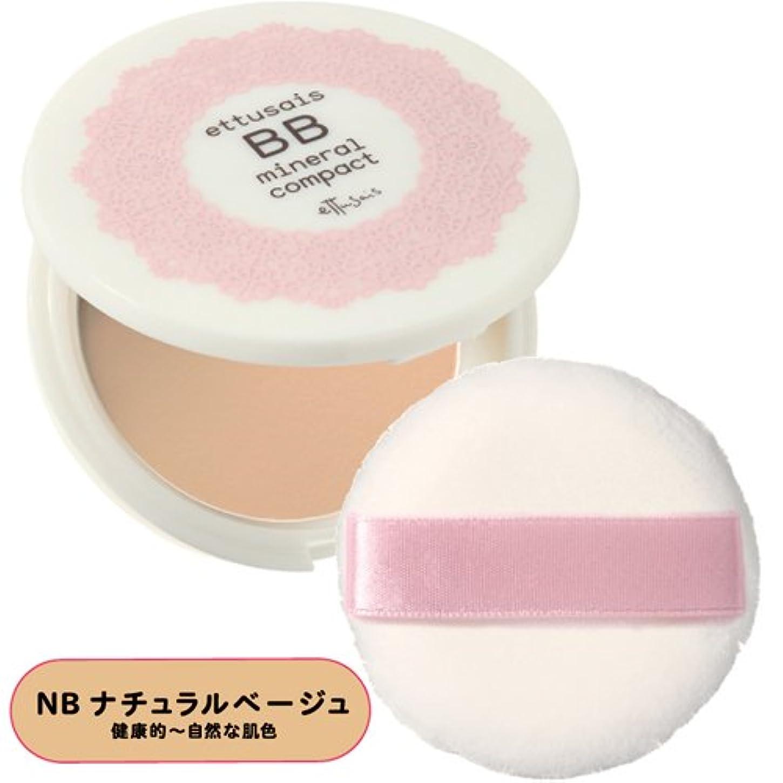 肥料キャンドル配管エテュセ BBミネラルコンパクト NB(ナチュラルベージュ) SPF25?PA++ 7g