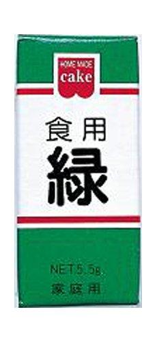食用色素緑 5.5g×10個