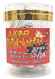 new ハバネロ ロシアンルーレットチョコ 【人気商品・激辛確率2/10】