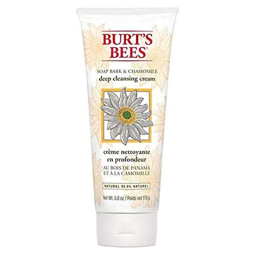 スキニーチップ純正[Burt's Bees ] バーツビー石鹸樹皮&カモミールディープクレンジングクリーム170グラム - Burt's Bees Soap Bark & Chamomile Deep Cleansing Cream 170g...