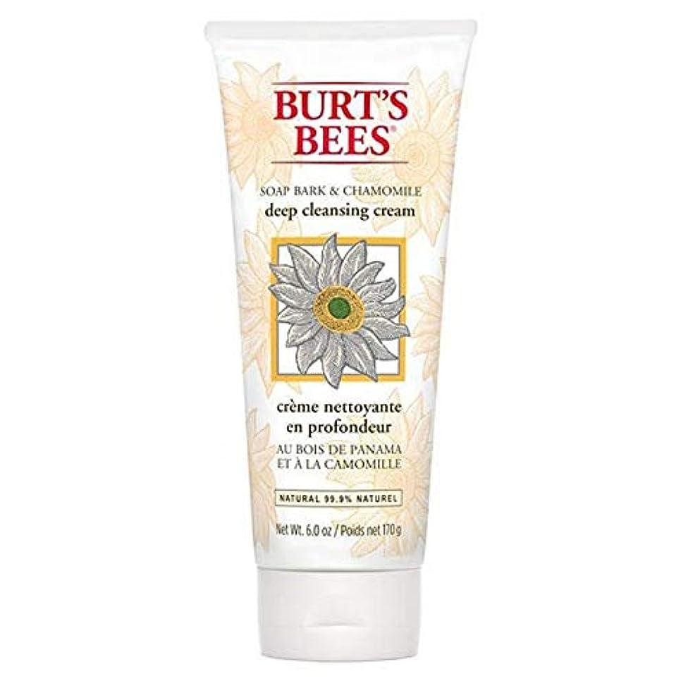 引き付ける牧草地困った[Burt's Bees ] バーツビー石鹸樹皮&カモミールディープクレンジングクリーム170グラム - Burt's Bees Soap Bark & Chamomile Deep Cleansing Cream 170g...