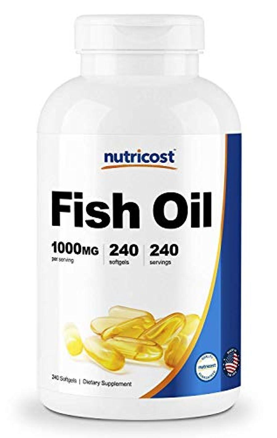 ブロードアエイリアンNutricost 魚油オメガ3 1000mg(オメガ3の600mg)、240ソフトジェル - 非GMO、グルテンフリー