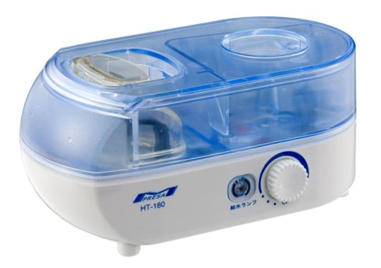 家庭教師インレイ正当な超音波式イオン発生ペットボトル式加湿器