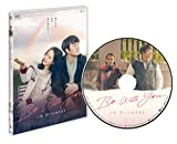 Be With You~いま、会いにゆきます 通常版DVD[DVD]