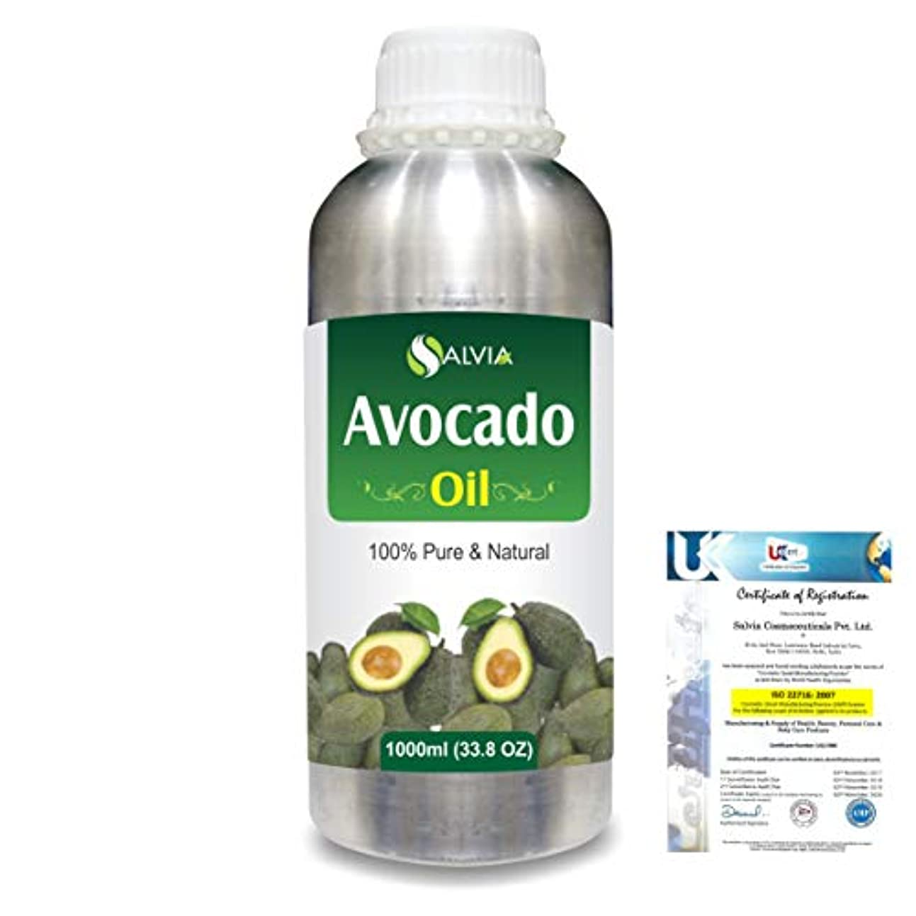 奇跡的な損傷水素Avocado (Persea Americana) 100% Natural Pure Undiluted Uncut Carrier Oil 1000ml/33.8 fl.oz.