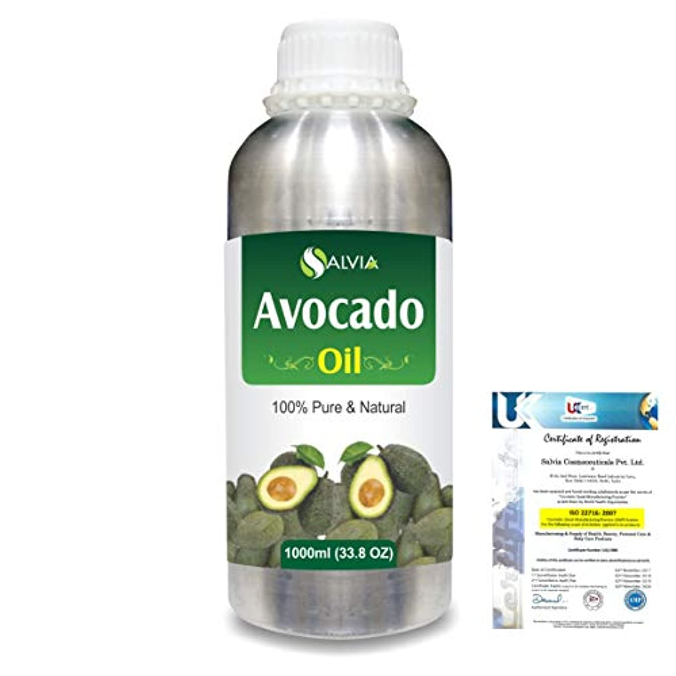 夜明け額見ましたAvocado (Persea Americana) 100% Natural Pure Undiluted Uncut Carrier Oil 1000ml/33.8 fl.oz.