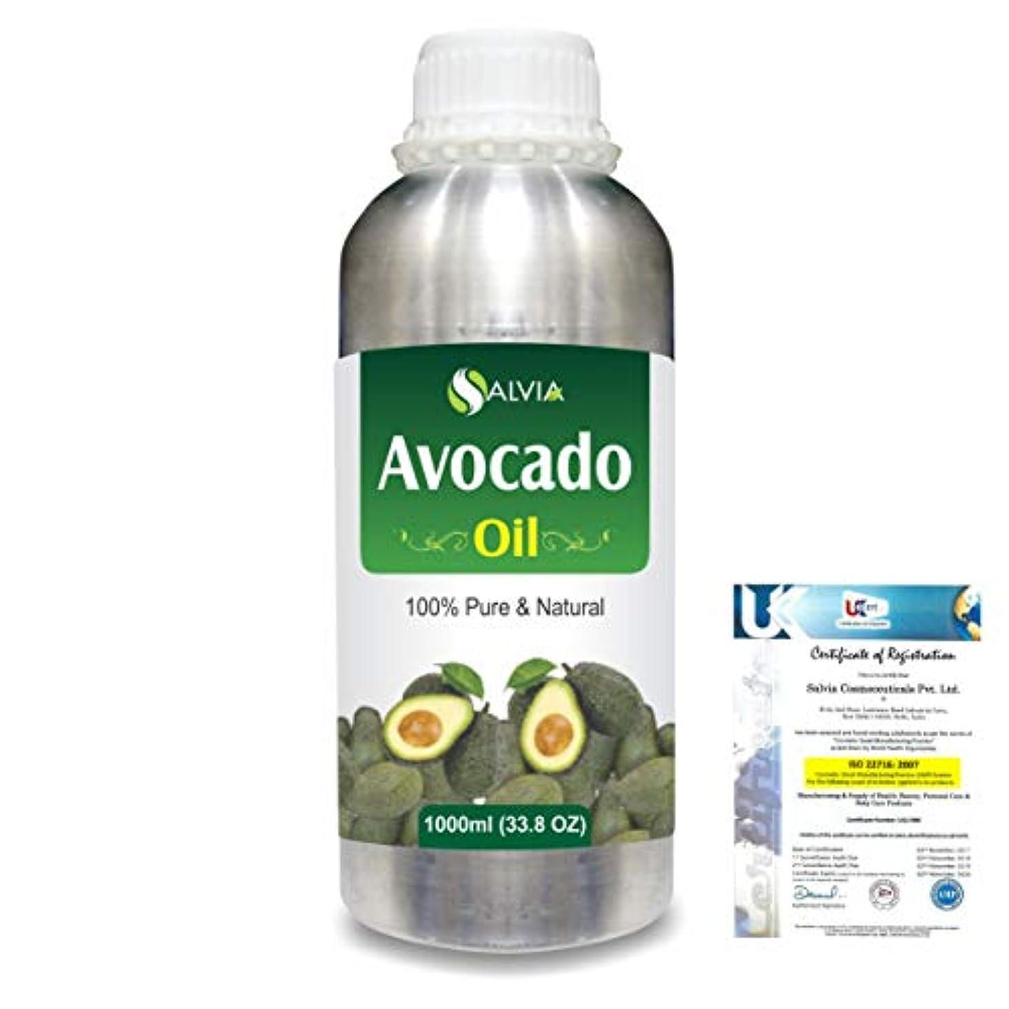 ばか博物館熱心Avocado (Persea Americana) 100% Natural Pure Undiluted Uncut Carrier Oil 1000ml/33.8 fl.oz.