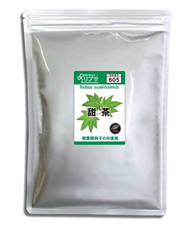 和解する着実に報告書甜茶 250g T-605