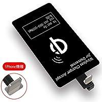 Probastoワイヤレス充電レシーバー 置くだけで充電 Qi(チー) 規格 非接触充電 Qiレシーバー ワイヤレス充電 USB端子対応 (iPhone7/iPhone6/6s/iPhone5/5sなど)