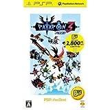 パタポン3 PSP the Best