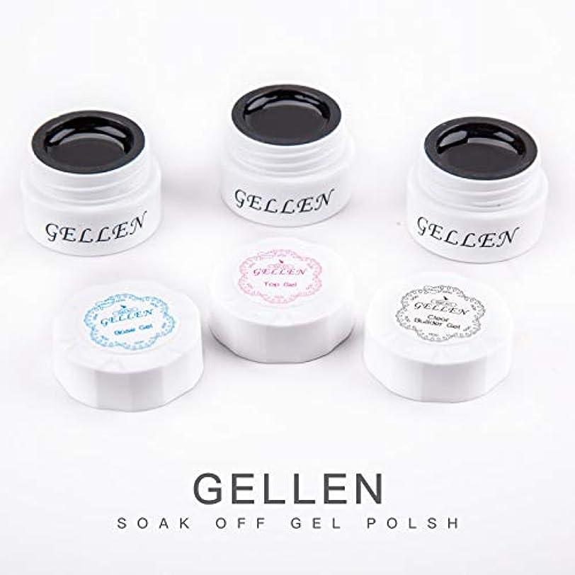 おもてなしええ章Gellen トップジェル&ベースジェル&クリアジェル 3in1 ジェルネイル セット 5g