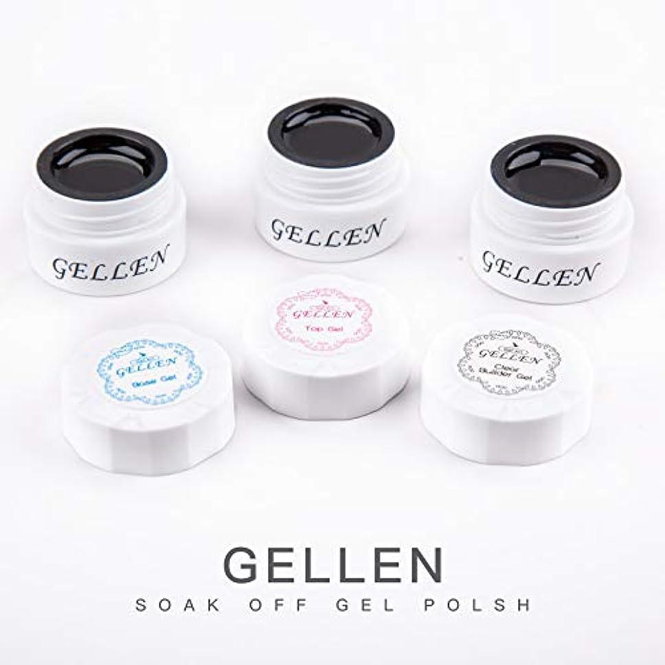 Gellen トップジェル&ベースジェル&クリアジェル 3in1 ジェルネイル セット 5g