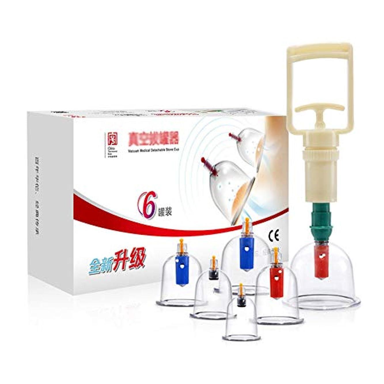 暗黙英語の授業があります開始Jia He 漢方療法 カッピング装置 - 防爆厚い真空専門のカッピング治療装置6カップは、大人に適したポンプハンドルと延長チューブで設定 ##