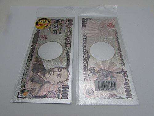 豪華絢爛一万円札お守り プラチナバージョン
