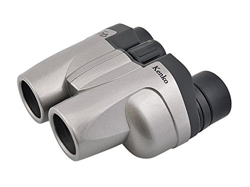 ガロンドナウ川協力的Kenko 双眼鏡 ultraVIEW M 8x25FMC 8倍 シルバー UVM825SV