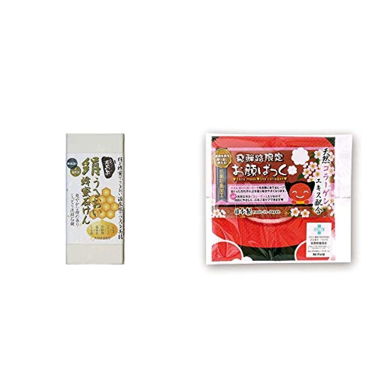控えめなピケスカーフ[2点セット] ひのき炭黒泉 絹うるおい蜂蜜石けん(75g×2)?飛騨路限定 さるぼぼ お顔ぱっく[耳かけ紐付き](1枚入)/繰り返し使えるガーゼ生地フェイスパック(日本製)//
