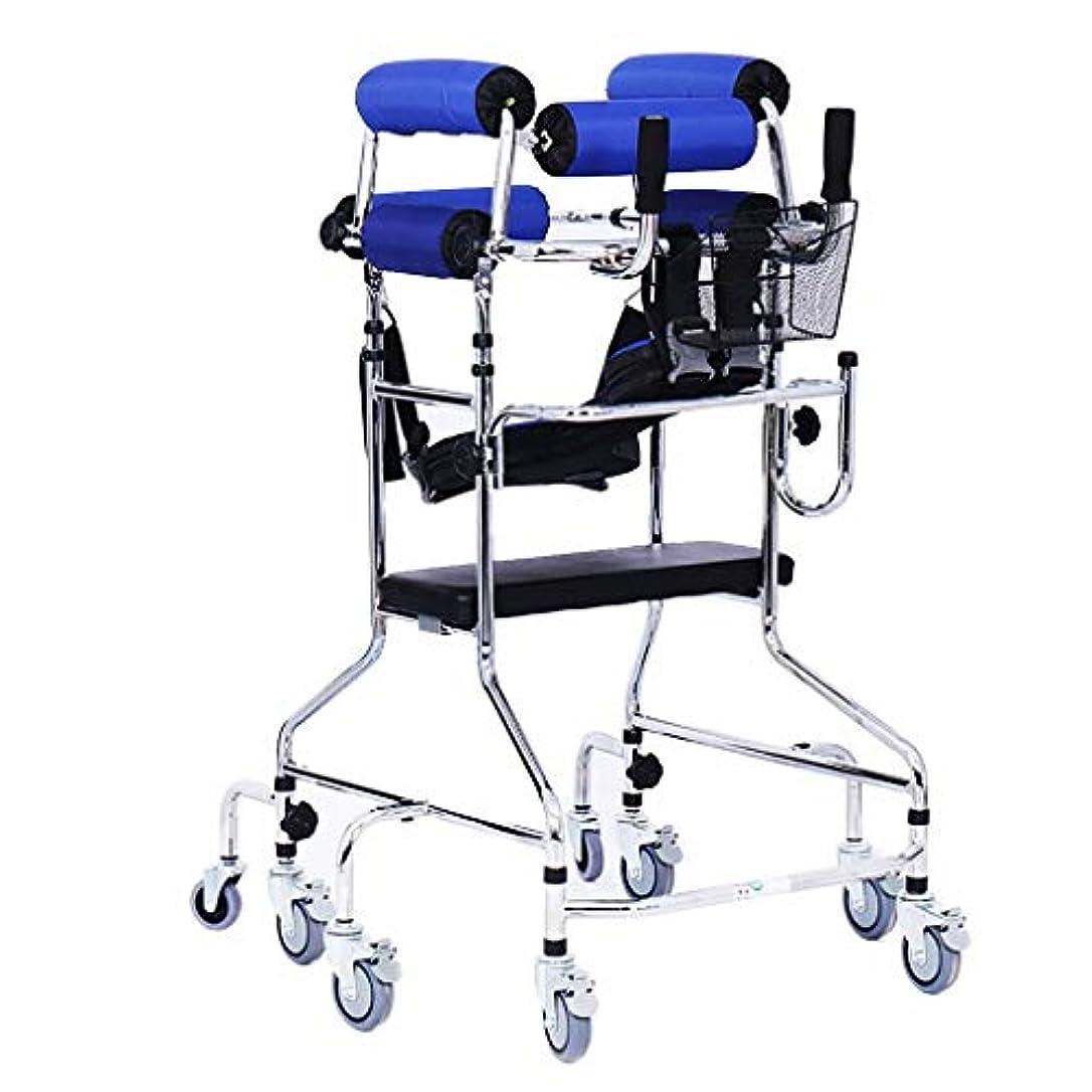 金銭的な汚いフォロー座席車輪が付いている立つ歩く立場/歩行者/歩行補助装置/立場フレームリハビリテーション装置折る高さ調節可能な老人の歩行者下肢の歩行者青8の車輪が付いている車輪