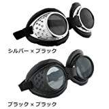 Radioactive Silver/Black Aviator Costume Goggles