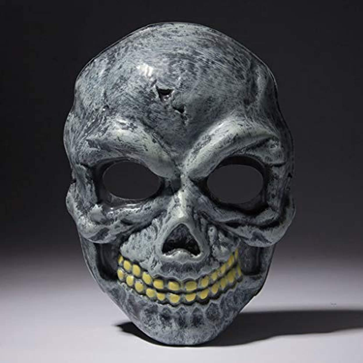 乏しい困った死ハロウィーン悲鳴悪魔ホラーマスクしかめっ面怖いゾンビヘッドギア大人ゴーストフェスティバルボールマスク