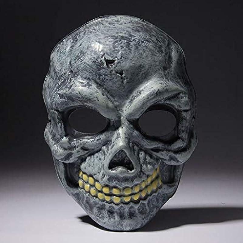 夜間雇用インゲンハロウィーン悲鳴悪魔ホラーマスクしかめっ面怖いゾンビヘッドギア大人ゴーストフェスティバルボールマスク