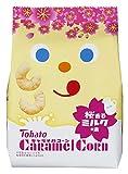 東ハト キャラメルコーン桜香るミルク味 77g ×12袋