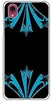 sslink Android One X4/SH-M07 AQUOS sense plus シャープ ハードケース ca1187-3 レトロ流れ星 スター スマホ ケース スマートフォン カバー カスタム ジャケット