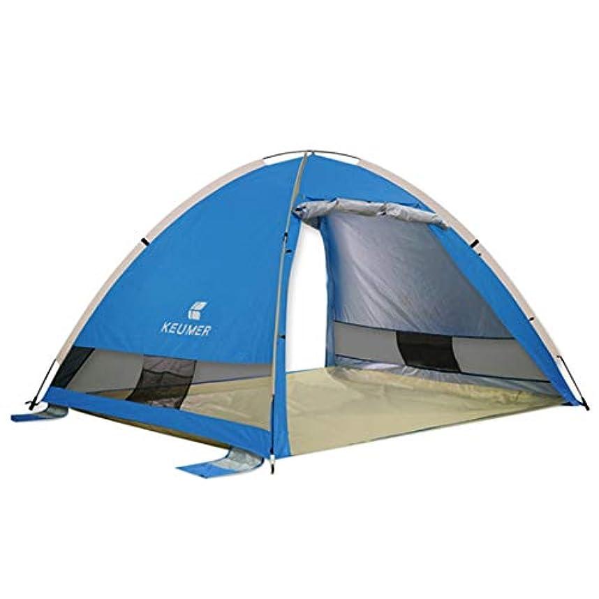 へこみパシフィックメンテナンスLvcao ワンタッチテント フルクローズ ポップアップテント サンシェードテント 折りたたみ 設営簡単 自動テント テント 通気 防雨 紫外線防止 ビーチ 海水浴 砂浜 キャンプ 3人用 4人用