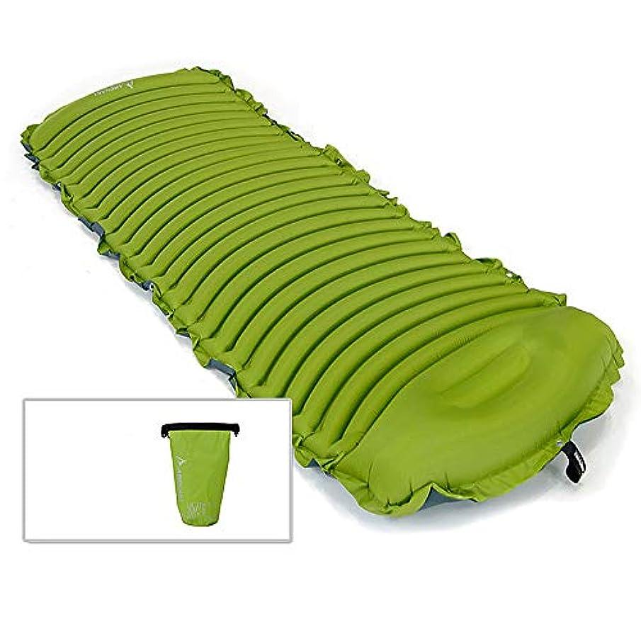 シャーロットブロンテ蜜不格好インフレータブルキャンプマット、屋外エアマットレス快適な空気細胞のデザインキャンプ睡眠パッド
