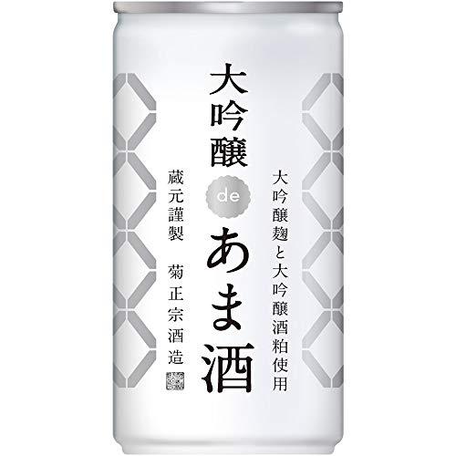 菊正宗『大吟醸deあま酒』