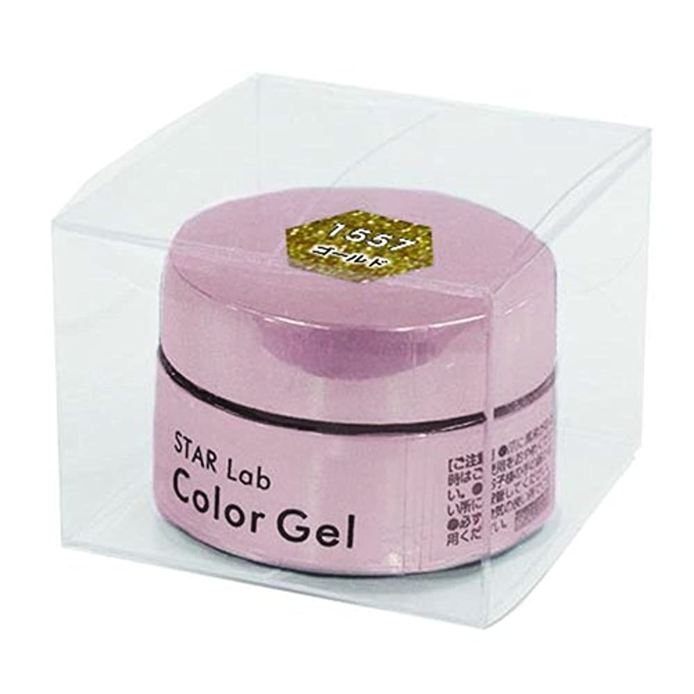ペフあえぎやめるスターラボ カラージェル SGE 1557 ゴールド (4g)